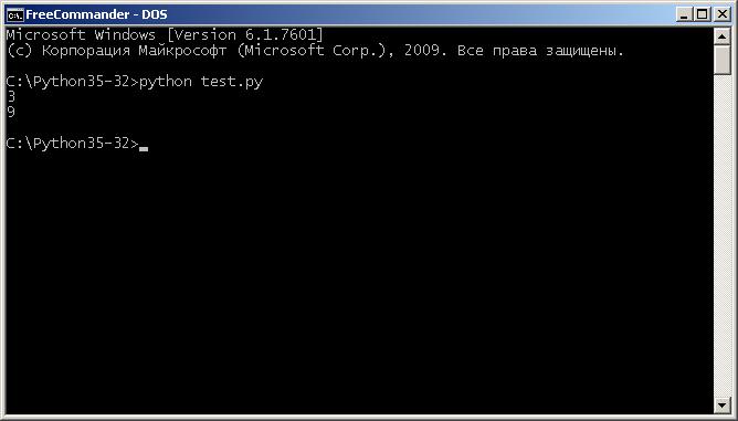 Работа Python в пакетном режиме