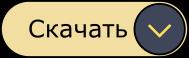 Загрузка книги Python. unittest