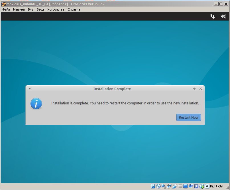 Xubuntu complete installation