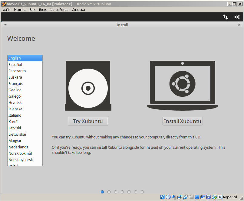 Xubuntu start install