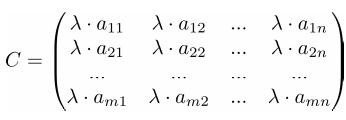 Результат умножения матрицы на число
